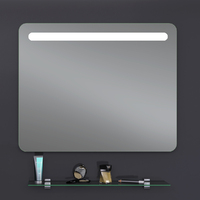 "Зеркало LAVA ""Calipso"" 100*65 LED ZL0000182"