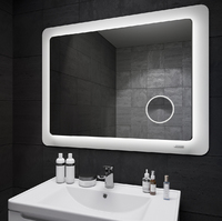 """Зеркало для ванной комнаты КОСМО ZOOM"""" 118*83 БЕЛОЕ, С ЛИНЗОЙ ZU0000166"""