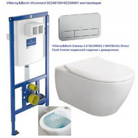 Villeroy&Boch Viconnect 92246100+92249061 инсталляция + Villeroy&Boch Subway 2.0 rimless + крышка Slim 5614R201