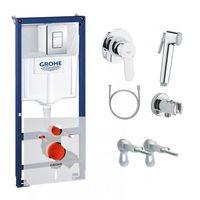 Система инсталляции 38772001 с гигиеническим комплектом 28512001 Rapid SL, 38772001+28512001