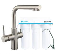 Cмеситель для кухни с фильтром Imprese Daicy сатин 55009S-F+FMV3ECOSTD