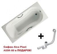 Ванна чугунная Roca MALIBU 150х75 A23157000R + Сифон автомат Alca Plast A55K-80