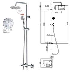 Душевая система с термостатом Bossini L10172 073 ELIOS , верхним и ручным душем со шлангом, черний мат