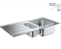 Мойка для кухни 970 x 500 мм с эксцентриком, 2 чаши, матовая 31572SD0
