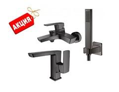 Набор смесителей для ванны 3 в 1 Imprese GRAFIKY ZMK041807012+ZMK041807040+ZMK041807100